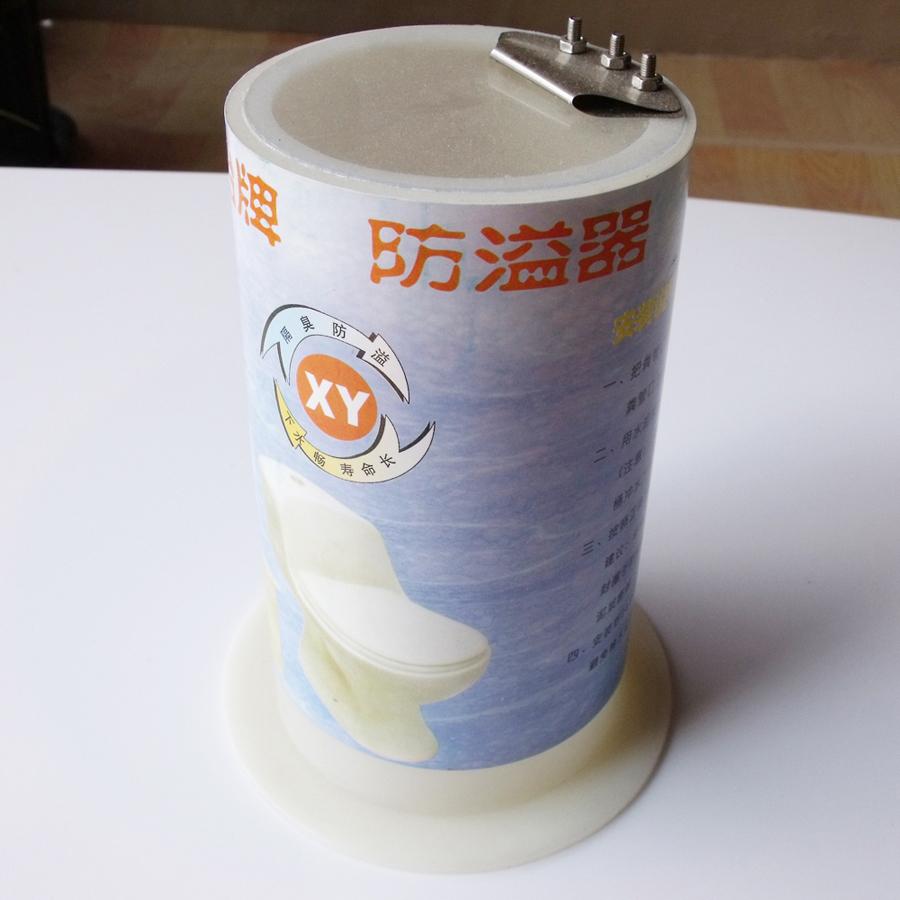 上海马桶防溢