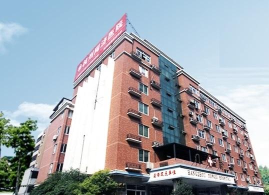 甲状腺杭州什么医院
