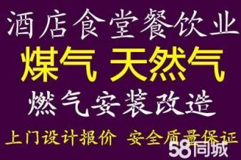 上海静安区餐