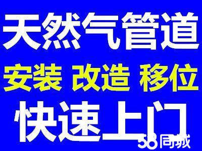 上海长宁区北