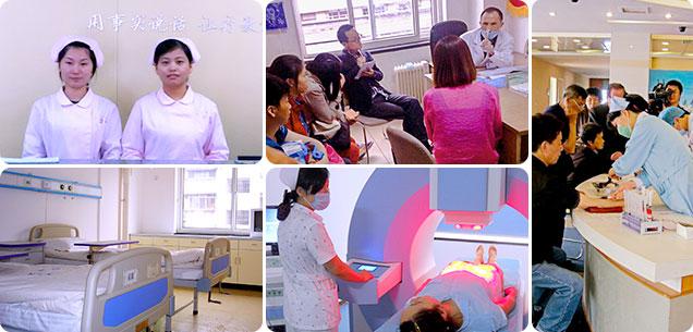 在杭州治疗甲亢的医