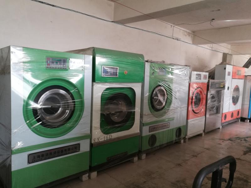 太原二手干洗机