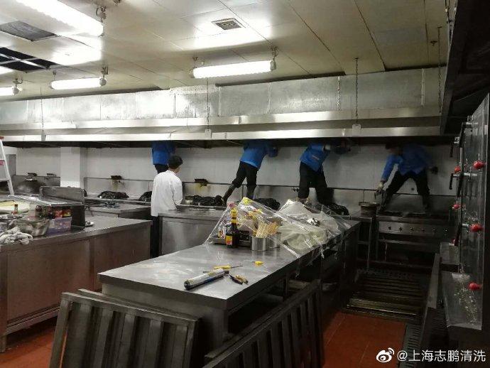 上海黄浦区专
