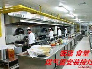 上海徐汇区餐