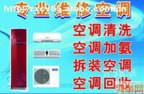 青浦徐泾北城