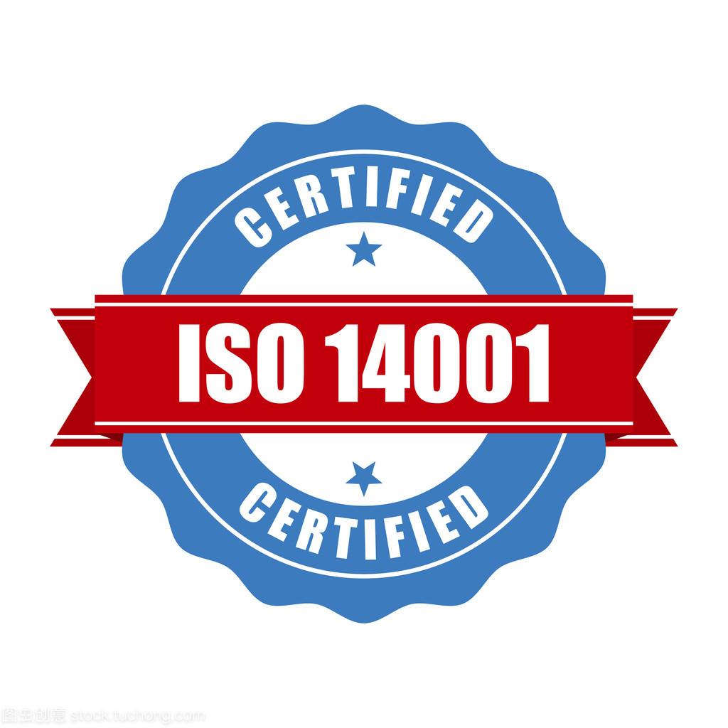 顺德ISO14000与ISO1