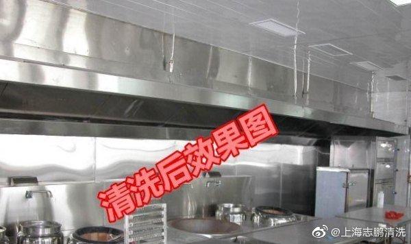 上海清洗黄浦