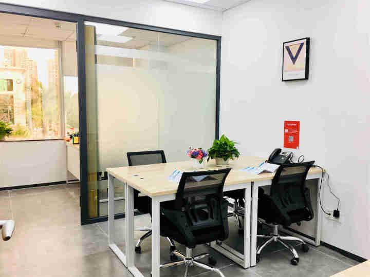宝安创业独立办公室