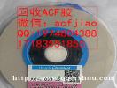 苏州求购ACF 回收AC