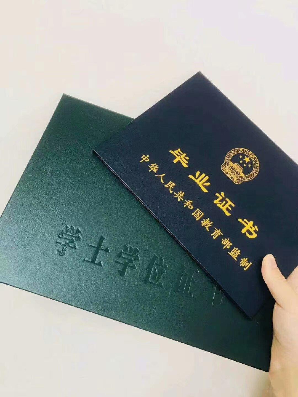 云南大学助学