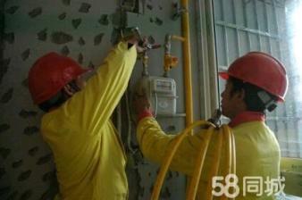 上海闵行区煤