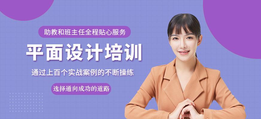 赤峰平面广告设