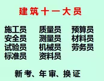 2021重庆彭水八