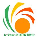 中国眼博会2