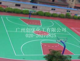 球场地坪漆,广州