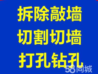 上海浦东南码