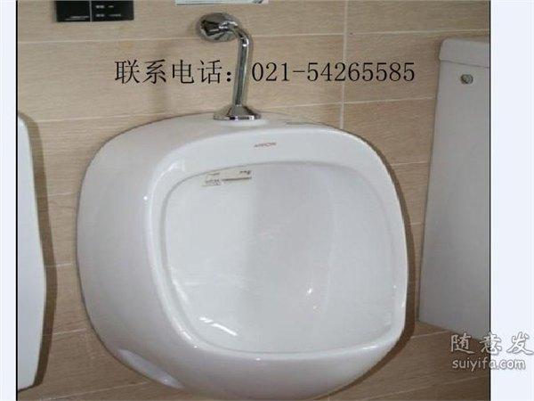 上海维修改装