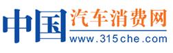 中国汽车消费网北京车市