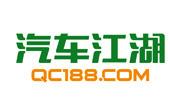 北京平行进口车网