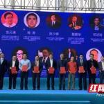2018广州文交