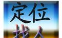 杭州手机定