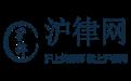 上海律师网 免费上海律师咨询 专业在线上海法律咨询网站