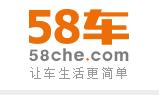 58车上海车市