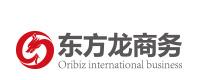上海东方龙商务咨询有限公司