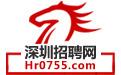 深圳招聘网_人才市场_招聘信息_hr0755
